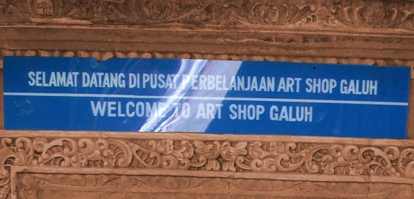 Galuh-Art-Shop