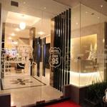 SWK 95 Hotel