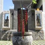 Kembang Sari A Guest House (Kembang Sari A Hotel)